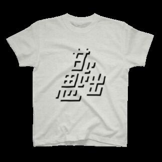 dummy49のsweet memories T-shirts