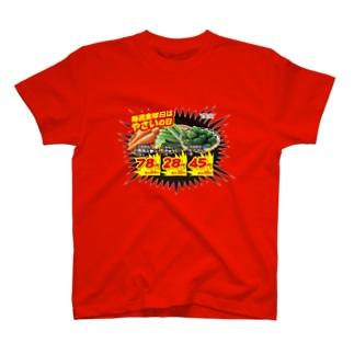 毎週金曜日はやさいの日 Tシャツ