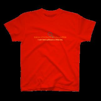 miwa719のチョットデキル No.1Tシャツ
