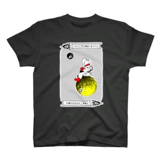 なんと三角 月の海辺 Tシャツ