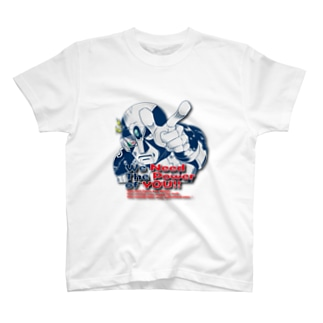 I NEED THE POWER OF YOU Tシャツ