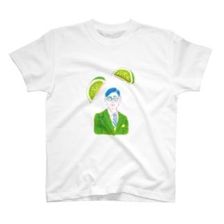 【果物と文人】中島敦とライム Tシャツ
