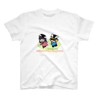 みこねこ・かやうさの「てけてけ」 Tシャツ