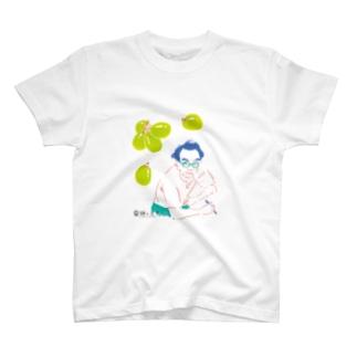 【果物と文人】坂口安吾とマスカット Tシャツ