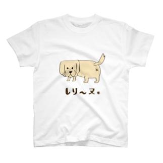【しりーヌ】ゴールデン Tシャツ
