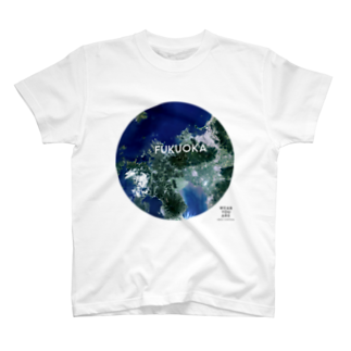 WEAR YOU AREの佐賀県 多久市 Tシャツ T-shirts