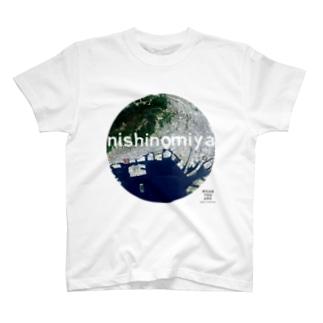 兵庫県 西宮市 Tシャツ Tシャツ