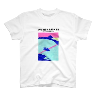 OUMIHAKKEI 瀬田夕照 T-shirts