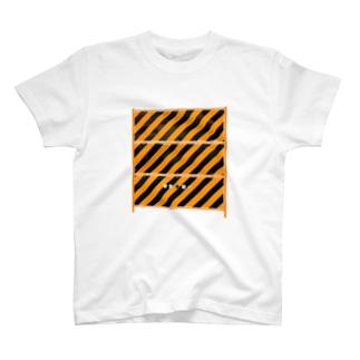 安全第一 Tシャツ