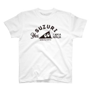 Yes. I am a NINJA. T-shirts