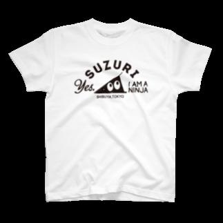 忍者スリスリくんのYes. I am a NINJA. Tシャツ