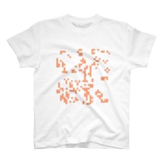 Game of Life(Orange) Tシャツ