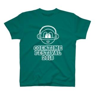 コエンタイムフェス2018Tシャツ サワダVer[刷色:白] Tシャツ