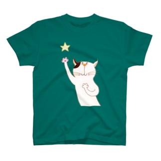 きのうのアイツ 星 Tシャツ