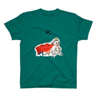 王様とかくれんぼ Tシャツ Tシャツ