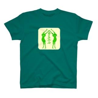 そりカエル Tシャツ
