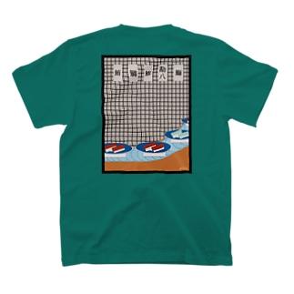 すしごーらうんど T-shirts