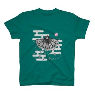 「舞庭」Series * 青海波 monougi❀ T-shirts