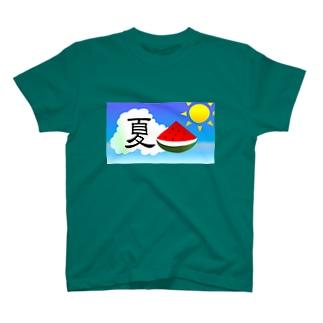 夏はすいか T-shirts