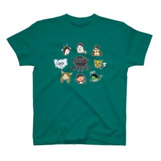 森のどうぶつたち その1 T-shirts