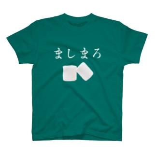 ましまろT T-shirts
