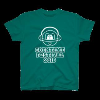 サワダシンヤのコエンタイムフェス2018Tシャツ サワダVer[刷色:白] T-shirts
