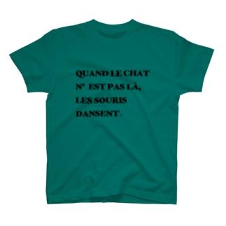 ネコ踊る T-shirts