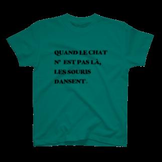 クロネコチャコとフランス額装のショップのネコ踊る T-shirts