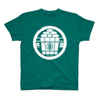 ふたなつ・ふたふゆ T-shirts