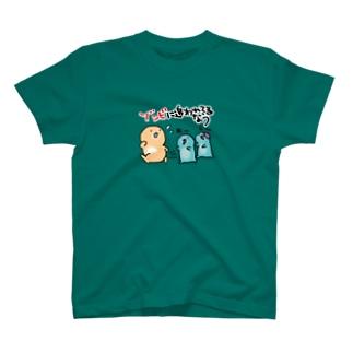 ゾンビに追われてるなう T-shirts