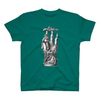 ファティマと呼ばれる青銅の手 - Getty Search Gateway T-shirts