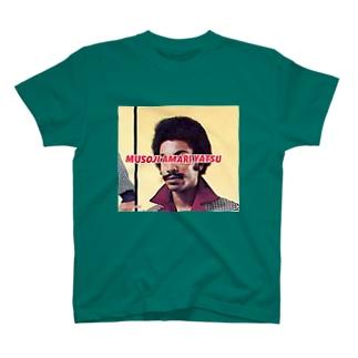 あふろ T-shirts
