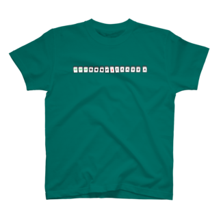 iseyamadaの伊勢やまだ大学麻雀 Tシャツ