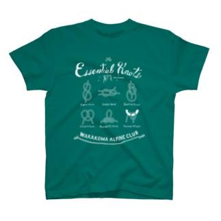 ロープを結ぶ馬 - こまじ(白) T-shirts