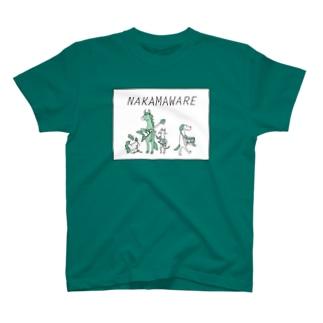 仲間割れ(透過なし) T-shirts