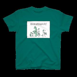 ひつじのあゆみの仲間割れ(透過なし) T-shirts