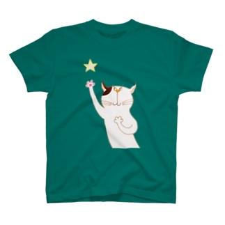 きのうのアイツ 星ver. Tシャツ