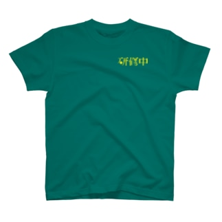研修中 T-shirts