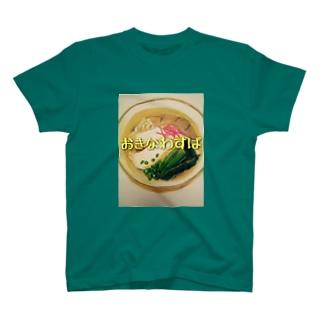 おきなわすば T-shirts
