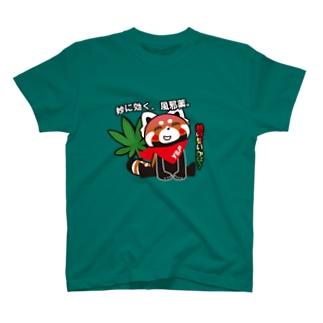 熱で少しおかしくなるYSパンダ T-shirts