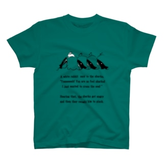 因幡の白ウサギ T-shirts
