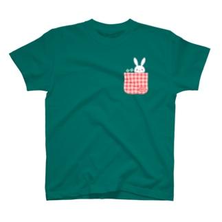 寂しがりうさぎ(ポケット×クローバー) Tシャツ