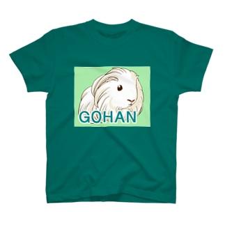 GOHANちゃん T-Shirt