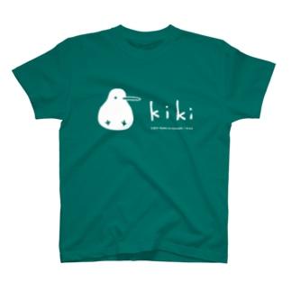 キキちゃん(濃色用)  T-shirts