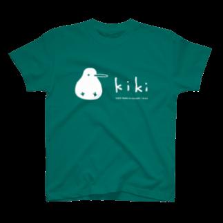 ひよこのもり工房のキキちゃん(濃色用)  T-shirts