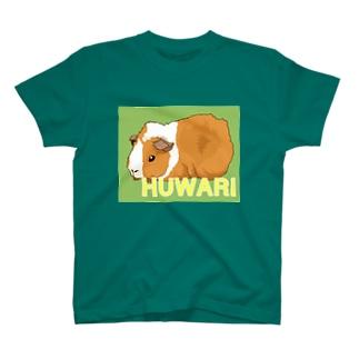 HUWARIちゃん Tシャツ