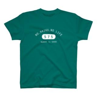 カレッジ風俳句 Tシャツ