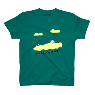 ふわふわのうえのLike T-shirts