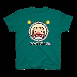 しっぽくらぶのちねりぶた(両面) T-shirts