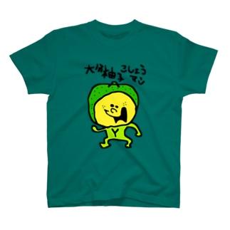 大分柚子こしょうマン T-shirts